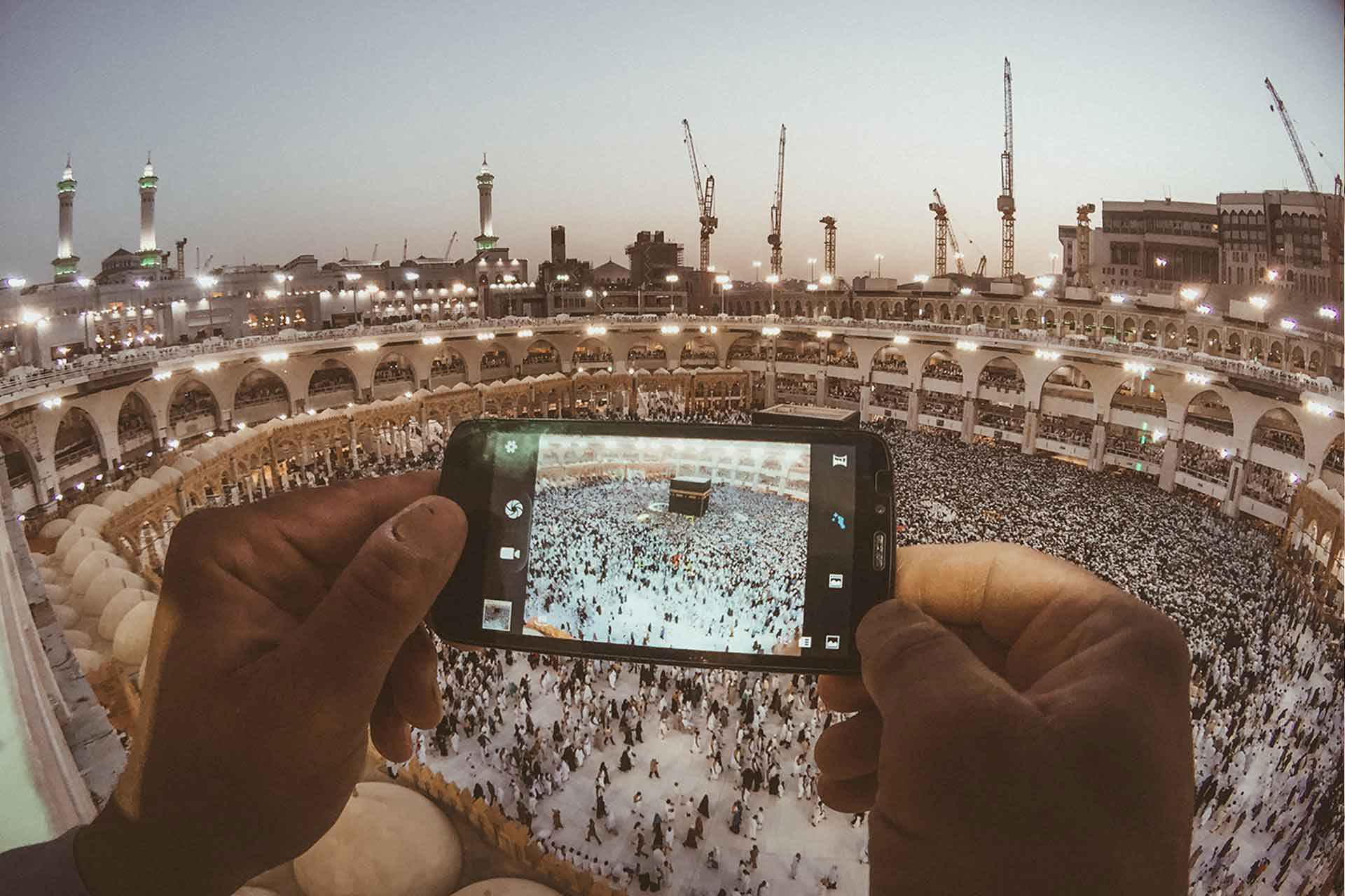 Contact Us - Ministry of Hajj and Umrah